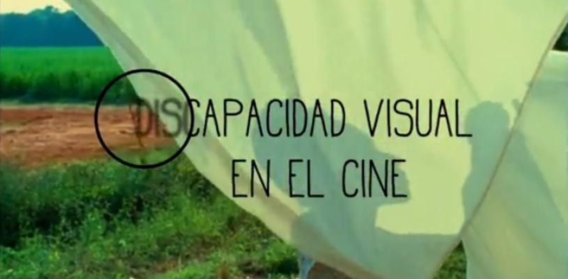 discapacitat-visual-al-cinema